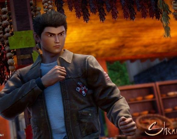Shenmue III download