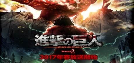 Attack on Titan 2 Free PC game download