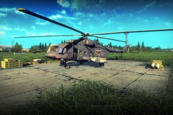 Heliborne Free Game PC Download