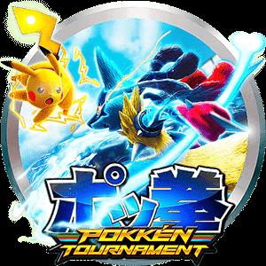 Pokkén Tournament PC Games Download