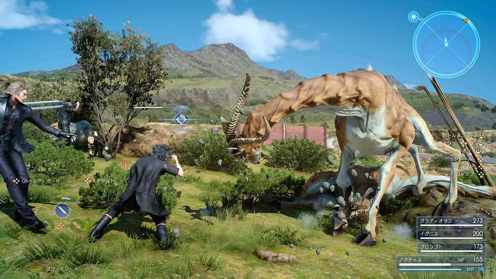 Download final fantasy xv for pc